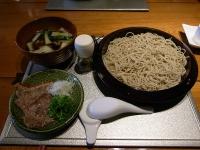 Kikuei02