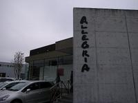 Areguria