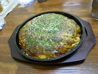 Kimuchibutatama