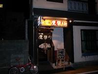 Takamatsuri01