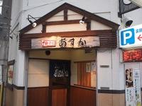 22516asuka01