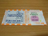 22716takemura03