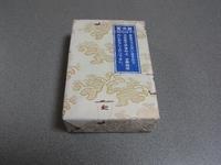 22827funawa01