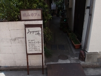 23226joyama01