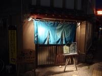 2343yamamoto01