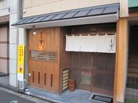 2365shizu01