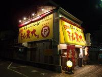2374tokushima01