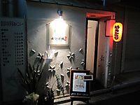 2388yotsuba01