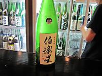 Sakekoma02