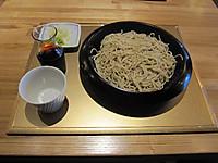 2462kikuei02