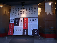 2464yamamoto01