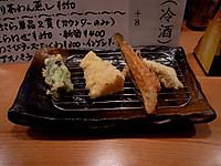 2464yamamoto02