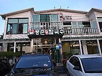 Seoul200