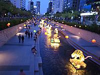 Seoul301
