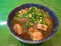 Otafuku02