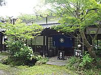 Hanabishi01
