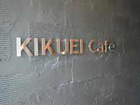 Kikuei01