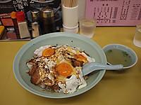 Shigematsu03
