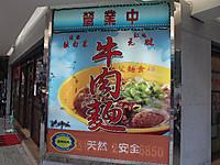 Taiwan51