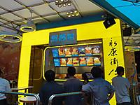 Taiwan53